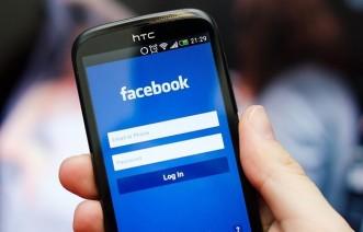 facebook-webinjec