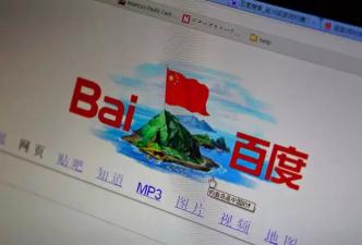 china_censor