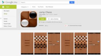 jump_chess
