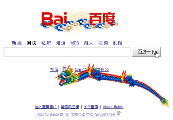 baidu.com-search